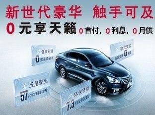 北京祥瑞聚鑫汽车销售服务有限公司