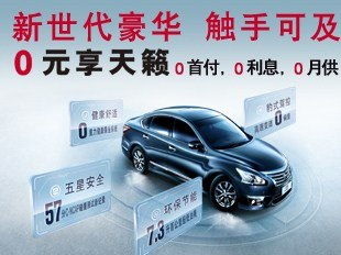 北京华盛昌百旺汽车贸易有限公司