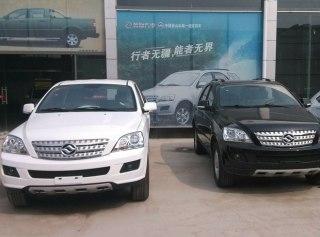 邯郸市腾翔汽车贸易有限公司
