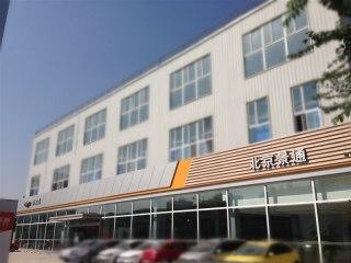 北京合力景通汽车销售服务有限公司
