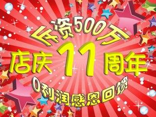 北京长城赛弗汽车销售有限公司