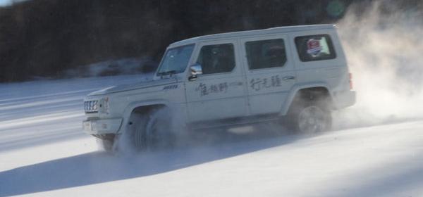 北京汽车BJ80冰雪试驾 钢铁大肌的冰雪情