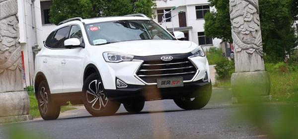江淮旗舰型SUV究竟强在哪 瑞风S7威尼斯人国际娱乐场投注报告