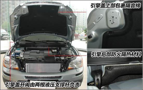 后备箱开启简单,按动尾盖中部的开启按键即可顺滑开启,两侧的液压图片