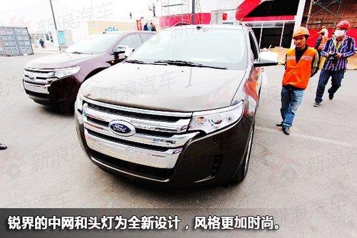 """福特锐界在亚洲的首次发布.阅读全文>>  是否对""""锐界""""这一车高清图片"""