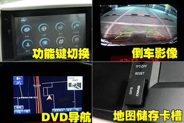 雷诺科雷傲车型的音响系统,具有am/fm收音机和mp3播放功能以及dvd机.