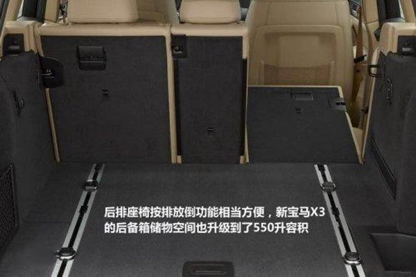 汽车电控座椅电路图