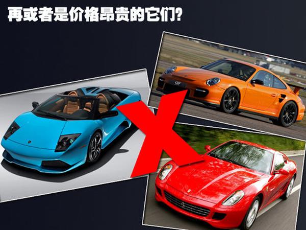 完全的个性之选 4款入门级两门车推荐