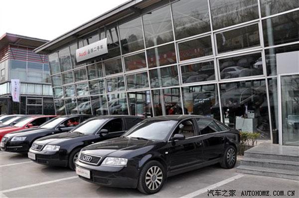 奥迪品荐二手车拍卖会在 北京 成功启动