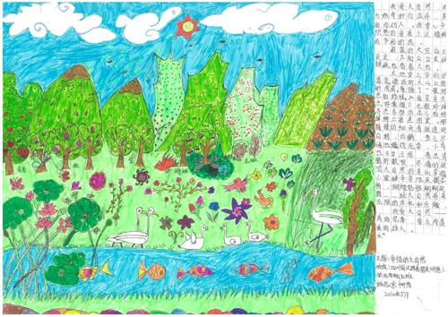小学生的美丽乡村绘画图片欣赏