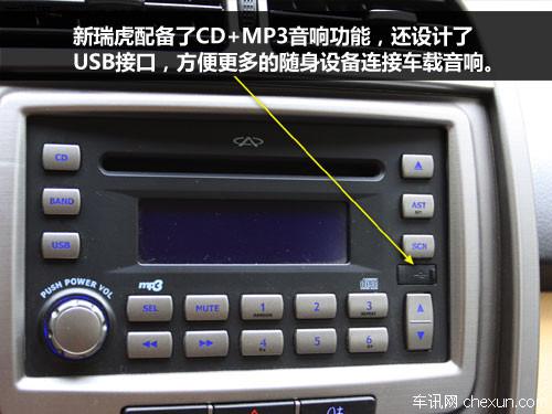 奇瑞a5 16针cd主机 接线图