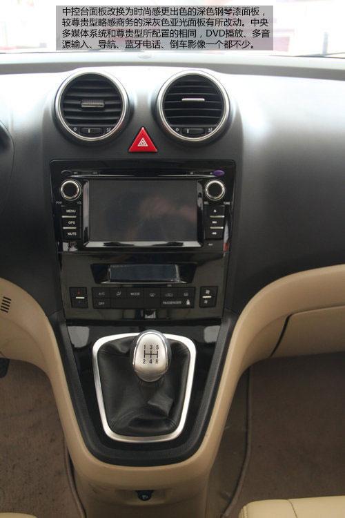 后视镜电动调节和大灯高度调节都是h6的标配,至于中控锁