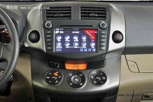 全新升级 到店实拍一汽丰田2012款rav4