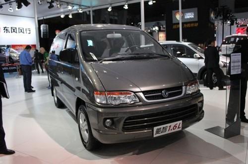 菱智1.6L全面深入基层公商务用车市场