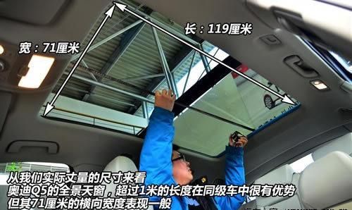 凯迪拉克xt5天窗尺寸