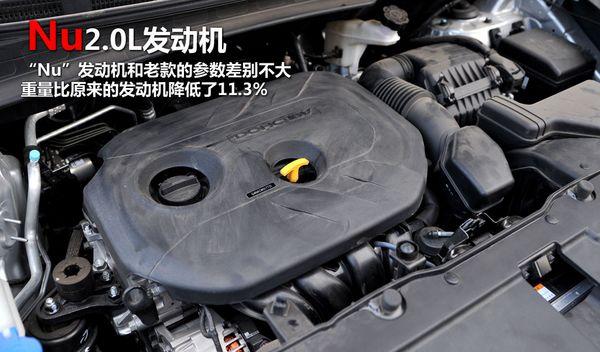 试驾北京现代2012款ix35 更注重节油性高清图片