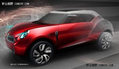 穿越五十载 北京车展MG ICON全球首发