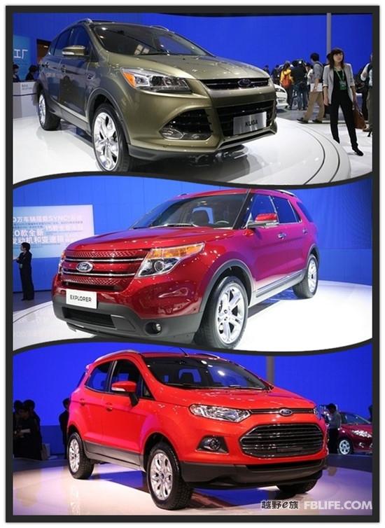 重视中国市场 解析福特SUV三兄弟组合
