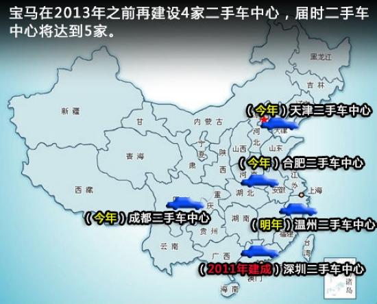 四川阆中市宝马镇地图