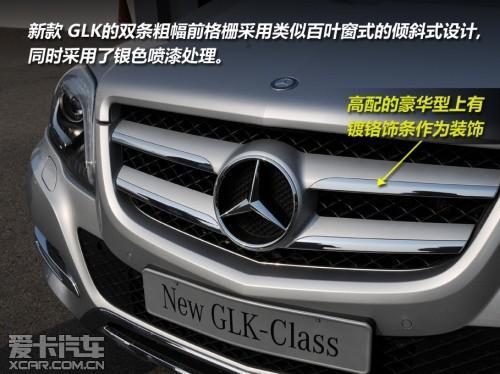 新款奔驰glk试驾高清图片