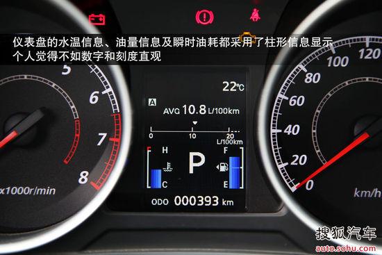 仪表盘的水温信息,油量信息及瞬时油耗都采用了柱形信息显示,个人觉得