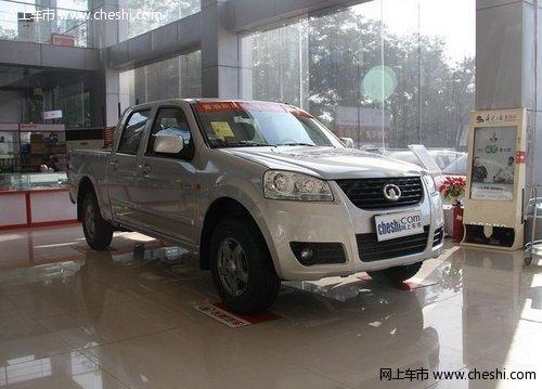 乌海市长城风骏5 购车享优惠1500元