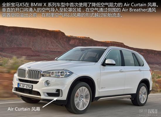 全新宝马x5还在车身结构中使用了高强度钢材,侧围材料中采用了