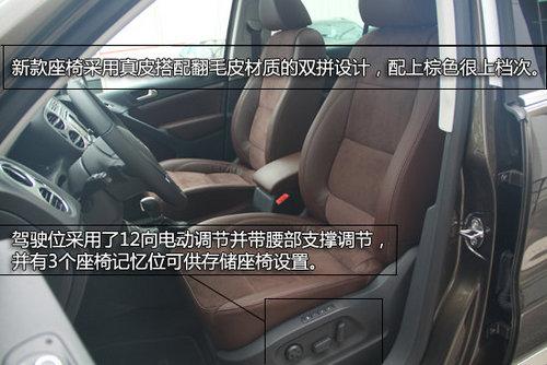 上海大众新途观配置升级