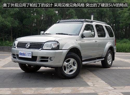 郑州日产越野同门兄弟 奥丁2.5升柴油版高清图片