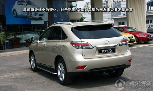 新款雷克萨斯rx270精英版是rx系列的全新入门级车型,并配备高清图片
