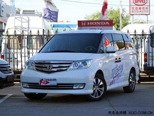 东本艾力绅全系优惠1.3万元 现车销售 高清图片