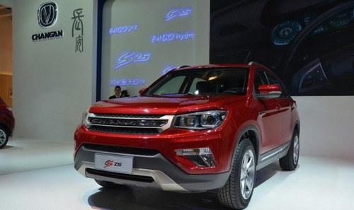 长安汽车旗下全新SUV CS75车型将于明年3月份上市销售-搭1.8T增压高清图片