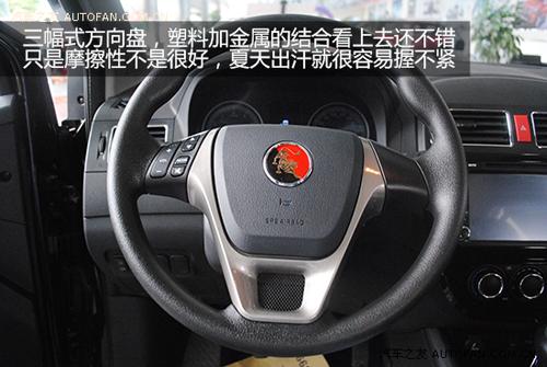 东风景逸x5仪表盘图解